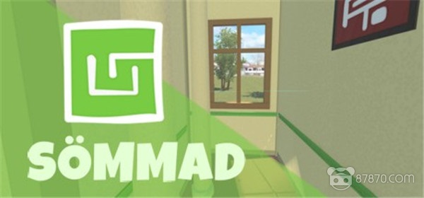 Sommad