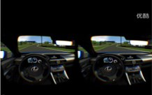 Lexus RC F Rift – VR Driving Simulator with Oculus Dk2