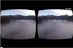 Oculus Rift 3D GoPro Movie - Down to the Clouds
