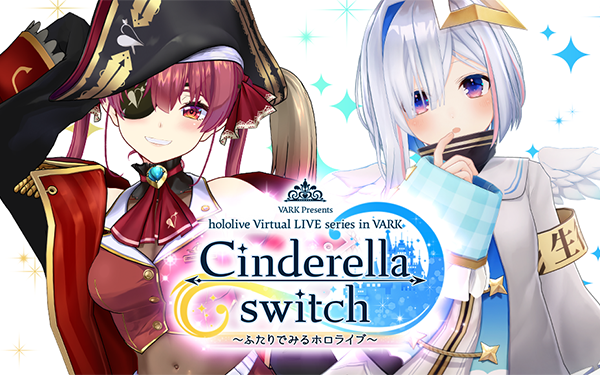 VR演唱会Cinderella Switch vol.4下月底举行,支持Quest头显
